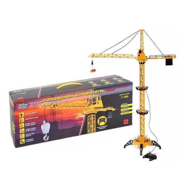 Подъемный кран BeBoy на радиоуправлении IT104198
